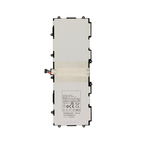 Batterie Samsung Galaxy Note 10.1 / Tab 2 N8000 P5110 P5100 - 7000 mAh