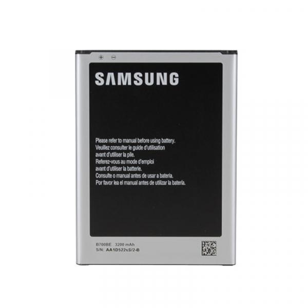 Batterie SAMSUNG GALAXY MEGA 6.3 - 3200 mAh