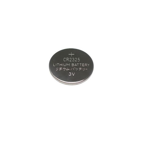 Pile CR2325 GP - Blister de 1 - Lithium