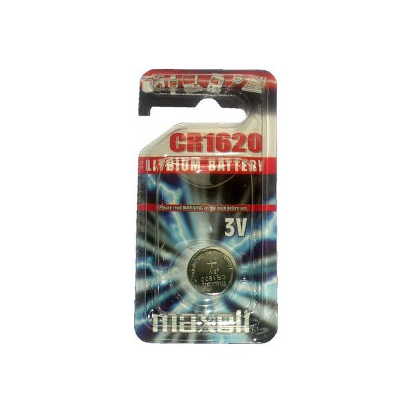 Pile électronique CR1620 MAXELL - Blister de 1 - Lithium 3V