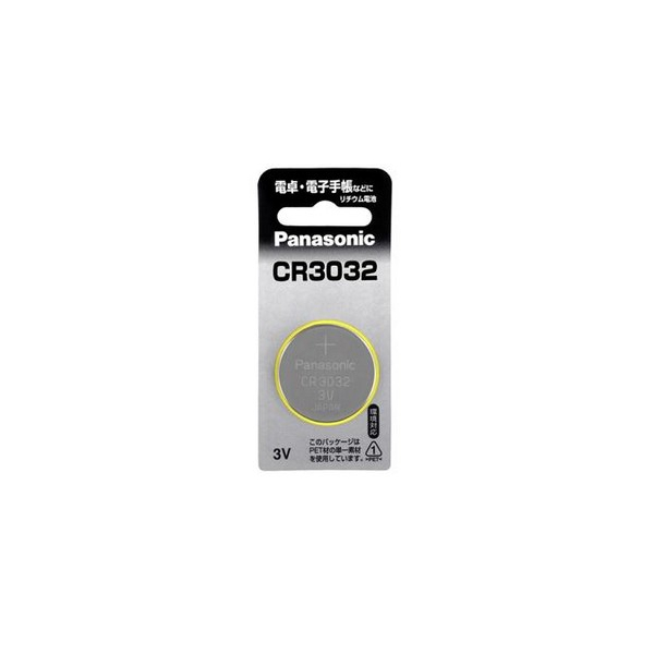 Pile CR3032 PANASONIC- Sans emballage - 500mah - Lithium 3V