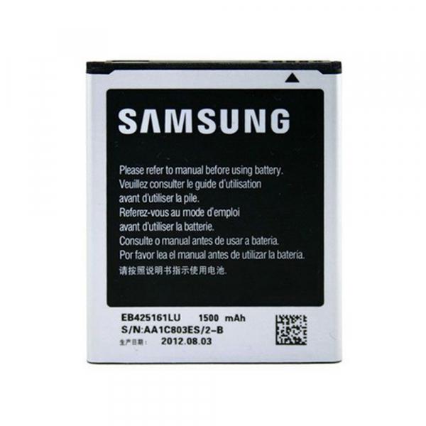 Batterie SAMSUNG GALAXY S3 Mini / TREND / ACE 2  - 1500 mAh