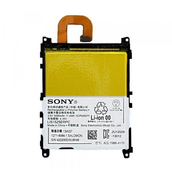 Batterie SONY Z1 / Z1 Compact - 3000 mAh
