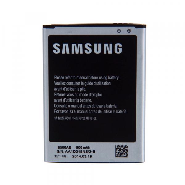 Batterie SAMSUNG GALAXY S4 Mini - 1900 mAh