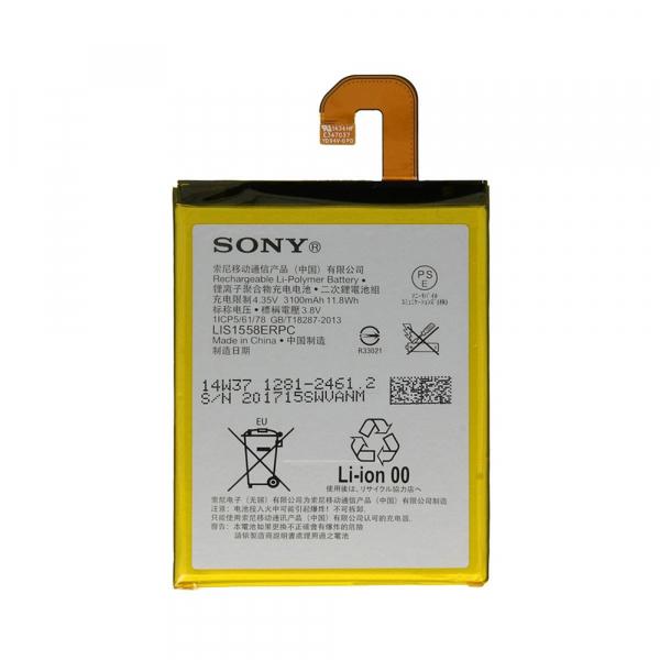 Batterie SONY Z3 - 3100 mAh