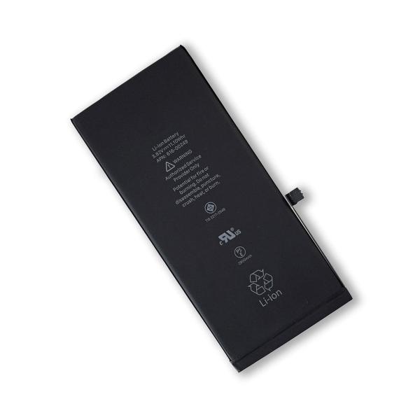Batterie pour APPLE iPhone 7 Plus