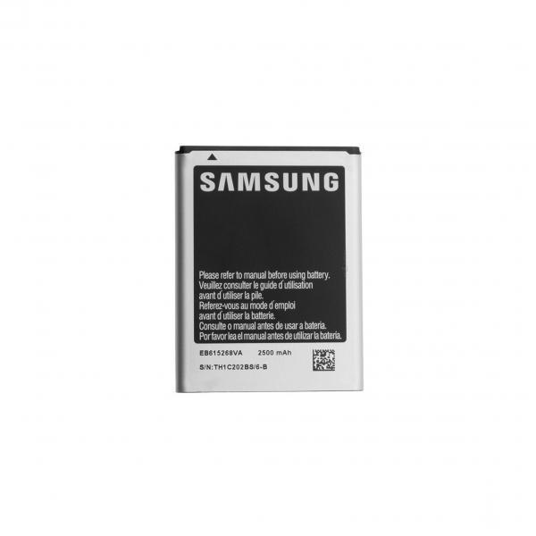 Batterie SAMSUNG GALAXY NOTE - 2500 mAh