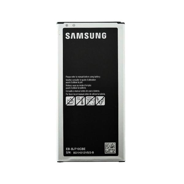 Batterie SAMSUNG GALAXY J7 (2016) - J710 - 3300mAh