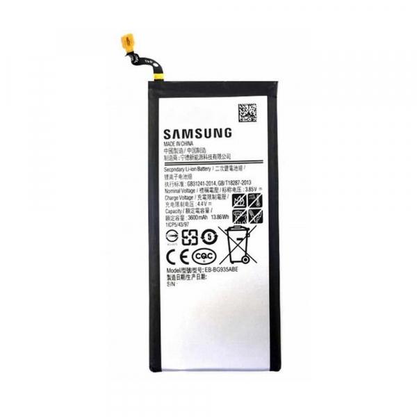 Batterie SAMSUNG GALAXY S7 Edge - G935 - 3600 mAh