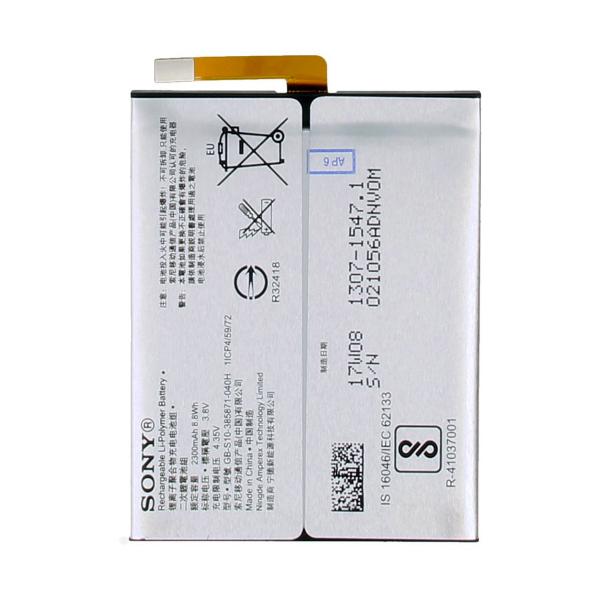 Batterie pour SONY Xperia XA1 - G3116 / G3121 - 2300 mAh